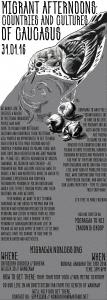podwieczorek migrancki 1b en