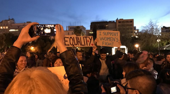 Grecja: demonstracja w obronie praw migrantek